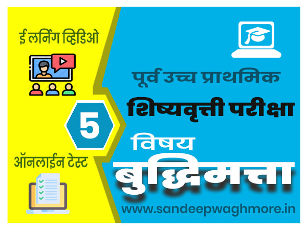 5th Scholarship Budhhimatta Video